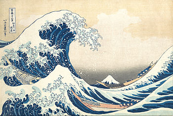 Katsushika Hokusai - The Great Wave